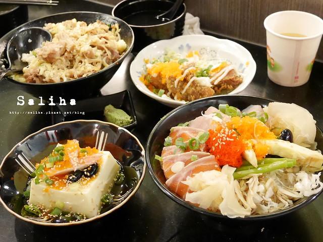 金鰭生魚片丼 (16)