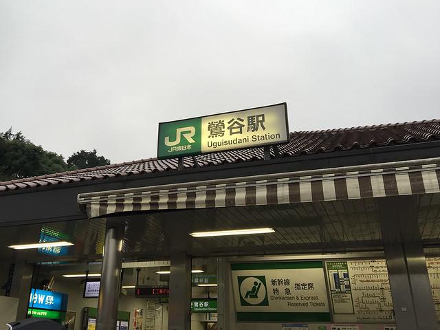 16_uguisudani