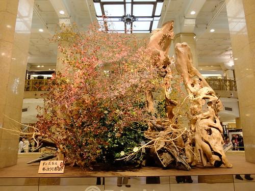 The 96th Sogetsu Annual Exhibition 2014 Autumn 01