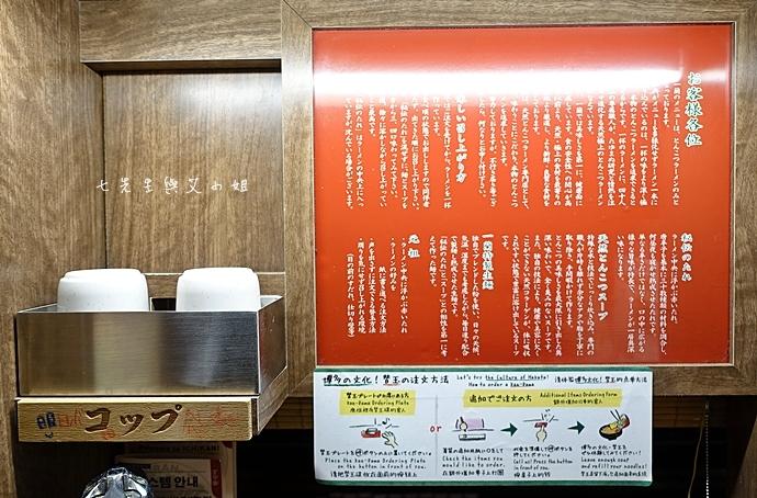 6 日本必吃一蘭拉麵