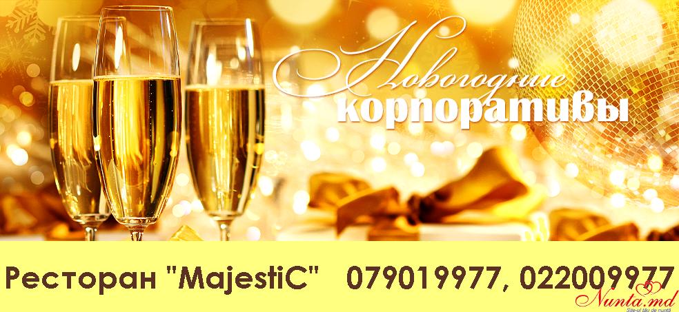 """""""MajestiC"""" - modern, deosebit, accesibil!  > Petreceri corporative de revelion în restaurantul """"MajestiC"""""""