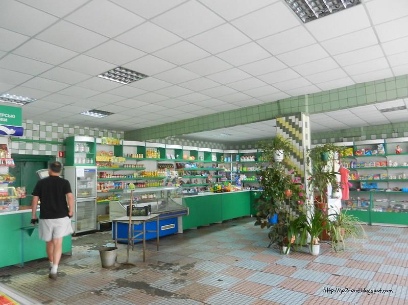 Магазин в селе