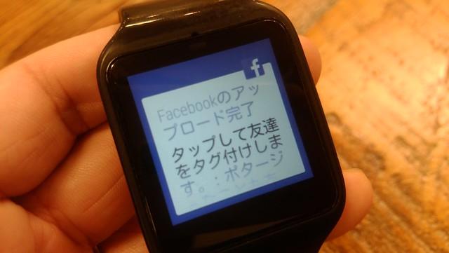 IMG_20150615_194202スマートフォンの通知そのままを確認できるAndroid Wear