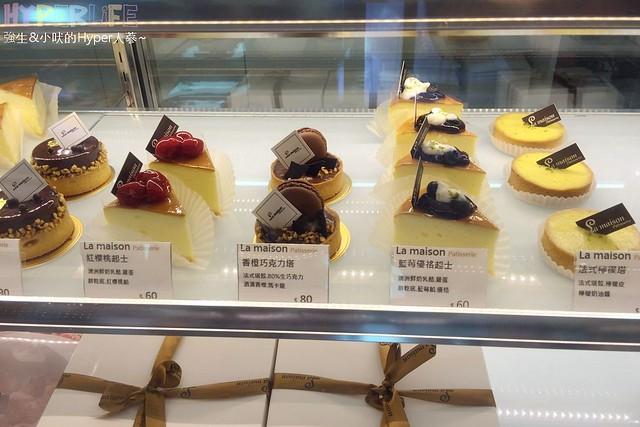 32434385304 7c3a60c162 z - 草莓蛋糕的誘惑不得了!一大口塞進嘴裡真是超幸福的滋味~梅笙蛋糕工作室美德店僅能外帶無內用區喔!