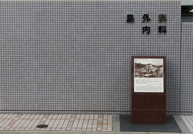Japan-207