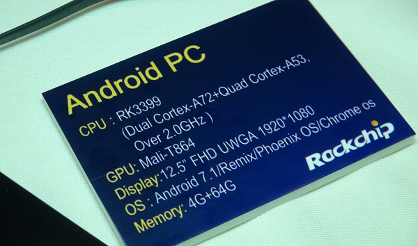 HP Android Rockchip RK3399