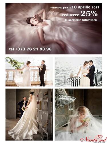 Свадебный фотограф Карина Филип >   Reducere 25% - profită de ea, rezervează data!