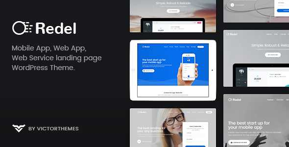Redel WordPress Theme free download