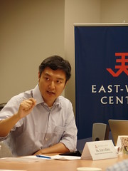 Dr. Yijun Zhou, Visiting Scholar, Johns Hopkins School of Advanced International Studies (SAIS); Shanghai Institute for International Studies. (Discussant)
