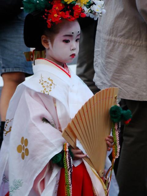 Zuimatsuri