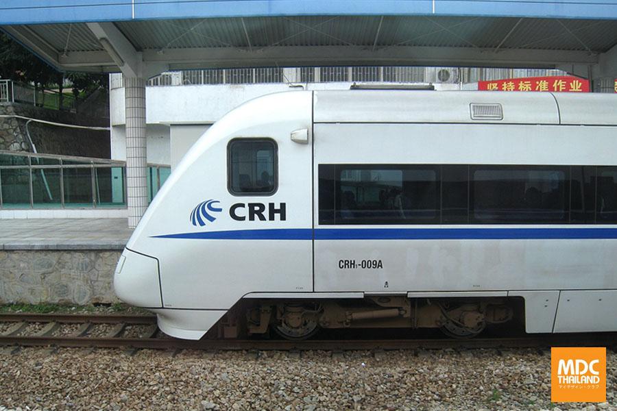 MDC-Guangzhou-CRH-10