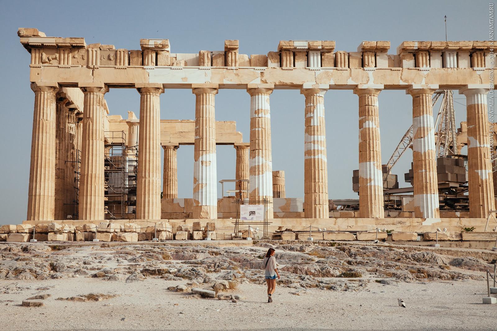 20140618-209-Athens.jpg