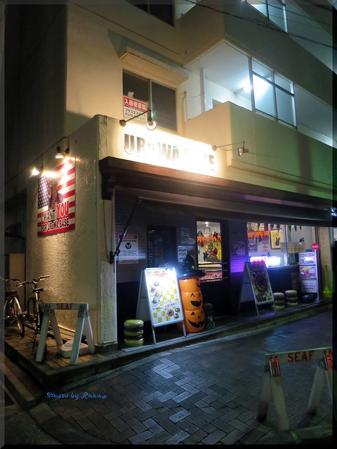 Photo:2014-10-01_ハンバーガーログブック_【浦和】URaWA BASE さいたま市役所の目の前にあるアメリカンダイナーでパンプキン!_01 By:logtaka