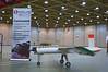 UAS Flight Range Announcement