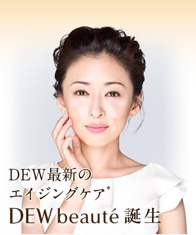 DEW  カネボウ化粧品 - Mozilla Firefox 08.10.2014 224911