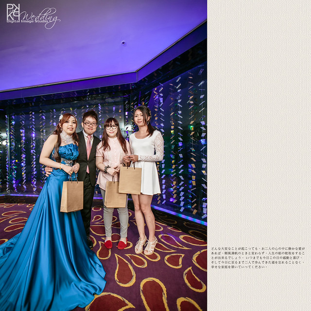 20140830PO-089