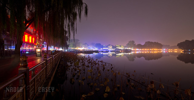 Urban Lake  -  Beijing, China