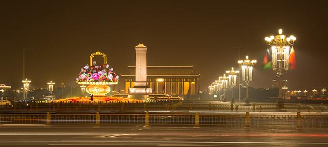 Center of China  -  Beijing, China