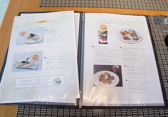 京都必吃下午茶福壽園08