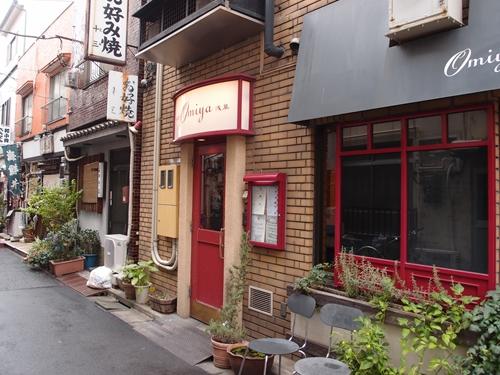 restaurantoomiya010