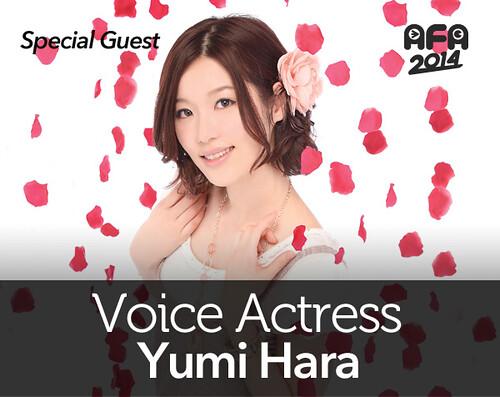 AFA14_Hara_Yumi