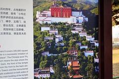 DSC_6202_tonemapped The Temple of Potalaka Chengde China