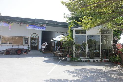 樂米工坊下午茶