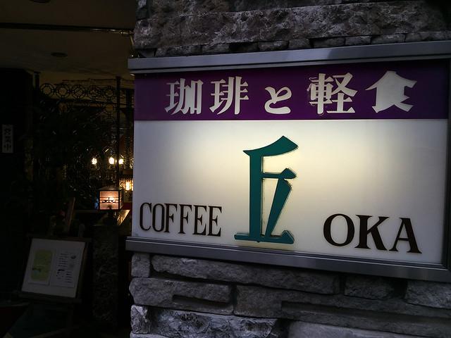 14_oka