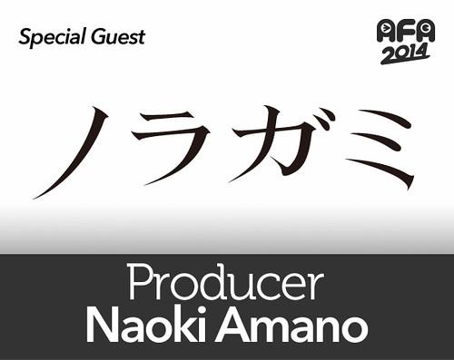 AFA14_Amano_Naoki