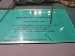 Liverpool Garden Festival