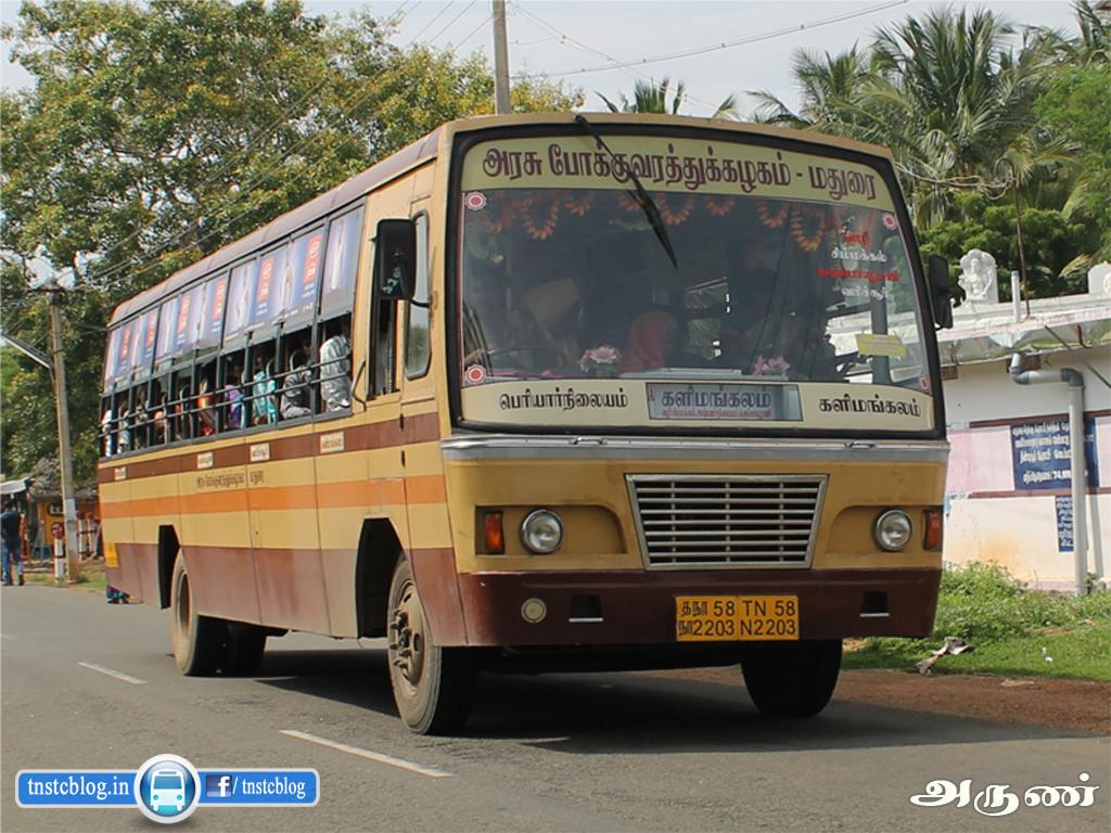 42A Periyar - Kalimangalam