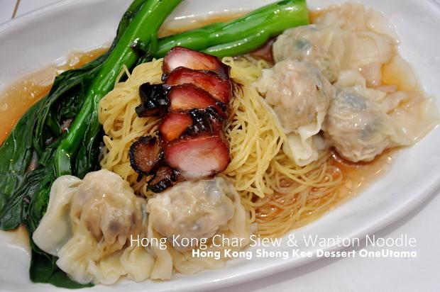 Hong Kong Sheng Kee Dessert OneUtama 11