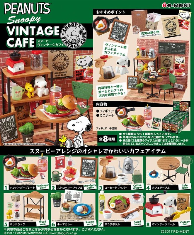 RE-MENT 《史努比》老式咖啡館篇 !スヌーピー ヴィンテージカフェ