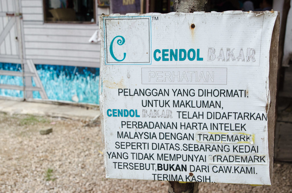 Cendol bakar is a registered trademark in Malaysia.