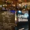 #NYTF VIP Event #UptownBourbon