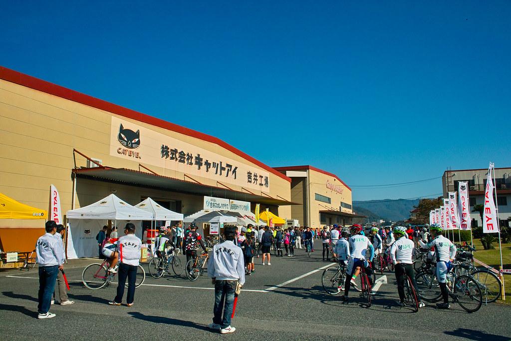 さわやか片鉄ロマン街道!第5回自転車散歩サイクリング大会 #2