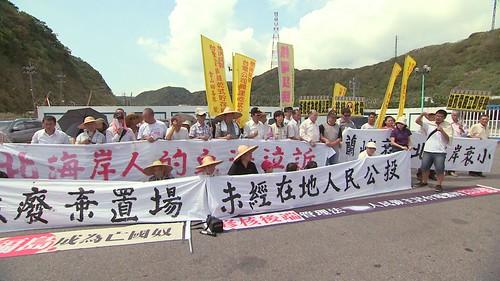 抗議民眾要求公投決定