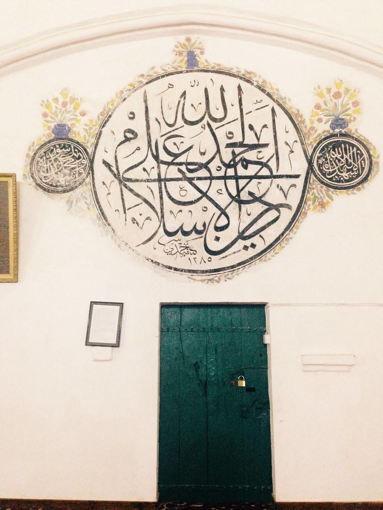 lefkosa mosque inside