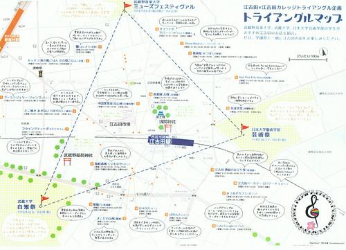 トライアングルマップ(江古田)