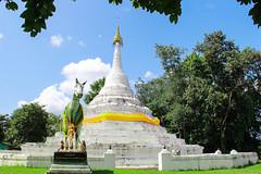 White stupa,Wat Phra That Chae Haeng, Nan, Thailand.