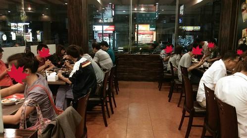 高雄松江庭日式料理平價生魚片吃到飽-小資男女下班推薦好去處 (17)