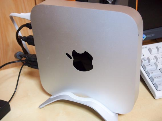 Stand for Mac mini 04