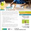 10747 #SYSTEMCENTER by BFBiz