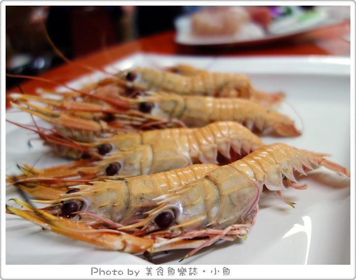 【宜蘭蘇澳】蒸煮流野海鮮‧南方澳漁特產 @魚樂分享誌