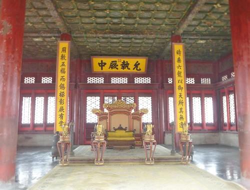 Beijing-Cité Interdite-Harmonie Centrale (2)