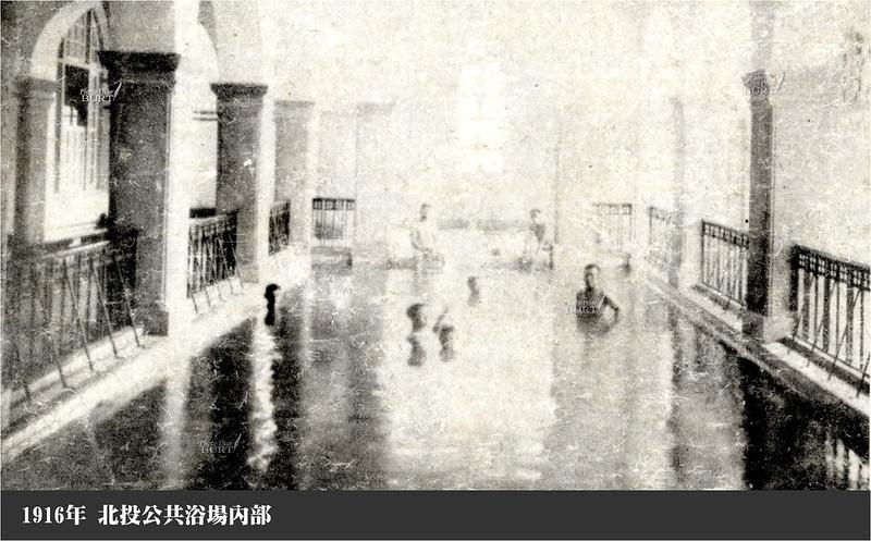 1916北投公共浴場內部