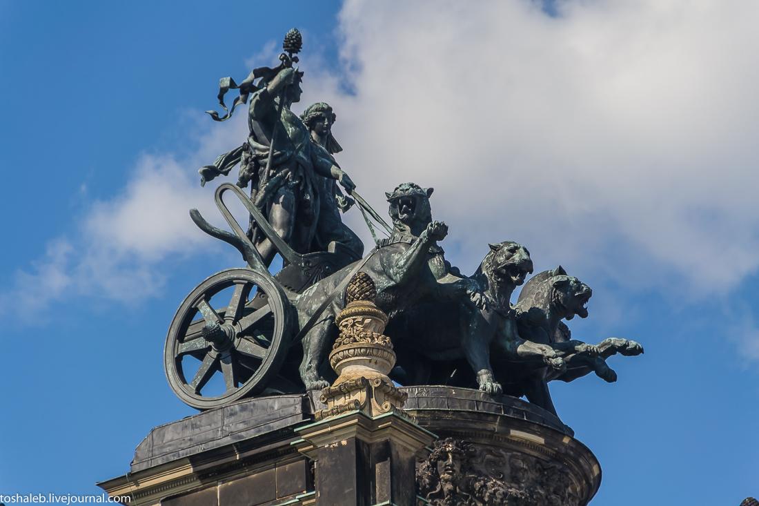 Дрезден-88