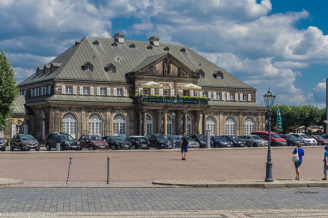 Дрезден-3