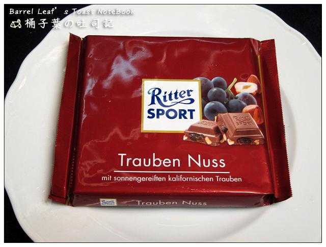 【包裝食品】Ritter SPORT 葡萄乾榛果巧克力
