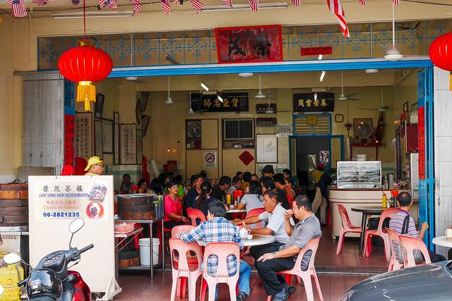 Melaka Trip_day3_23